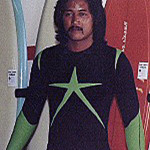 Surf jacket